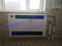 立式明装空调  FP-85